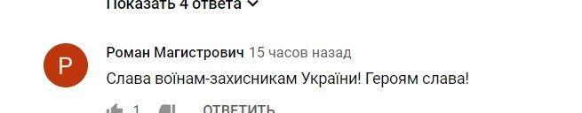 ''Стояли насмерть'': унікальні кадри оборони Дебальцева