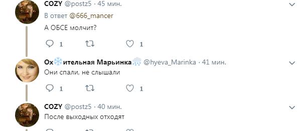 Террористов подняли на смех из-за взрывов в Донецке