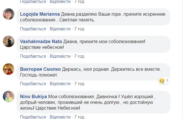 Знаменитая в РФ певица сообщила о горе в семье