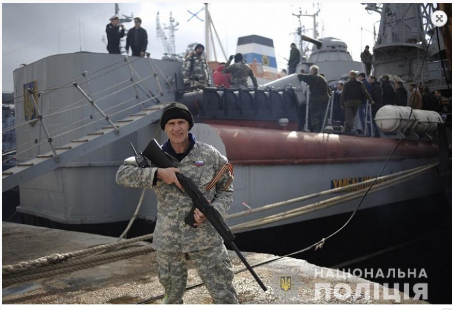 Захоплювали кораблі у Криму: розкриті особистості зрадників