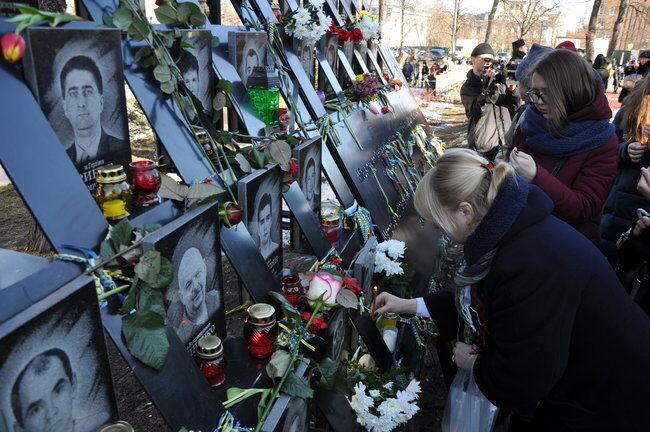 Українці вшановують пам'ять Небесної Сотні 18 лютого 2019 року