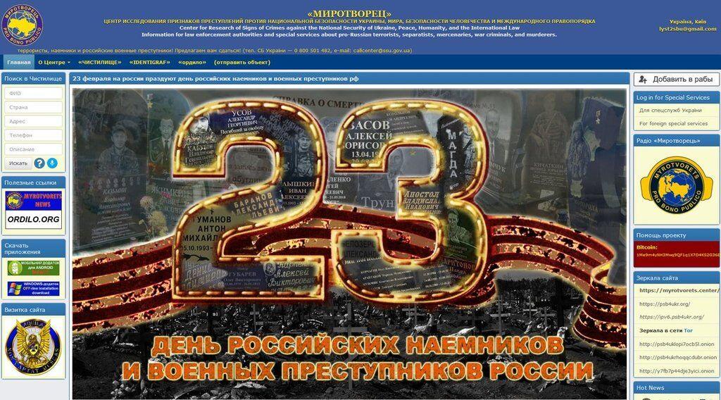 День военных преступников: украинцы ярко высмеяли любимый праздник оккупантов