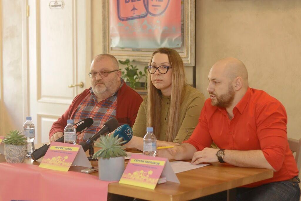 """У Дніпрі відбудеться унікальний музичний фестиваль """"БеzViz"""""""