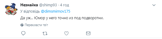 Путин разозлил ''сталинской'' шуткой о Сибири