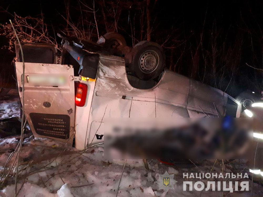 Под Полтавой разбился микроавтобус: много жертв и раненых