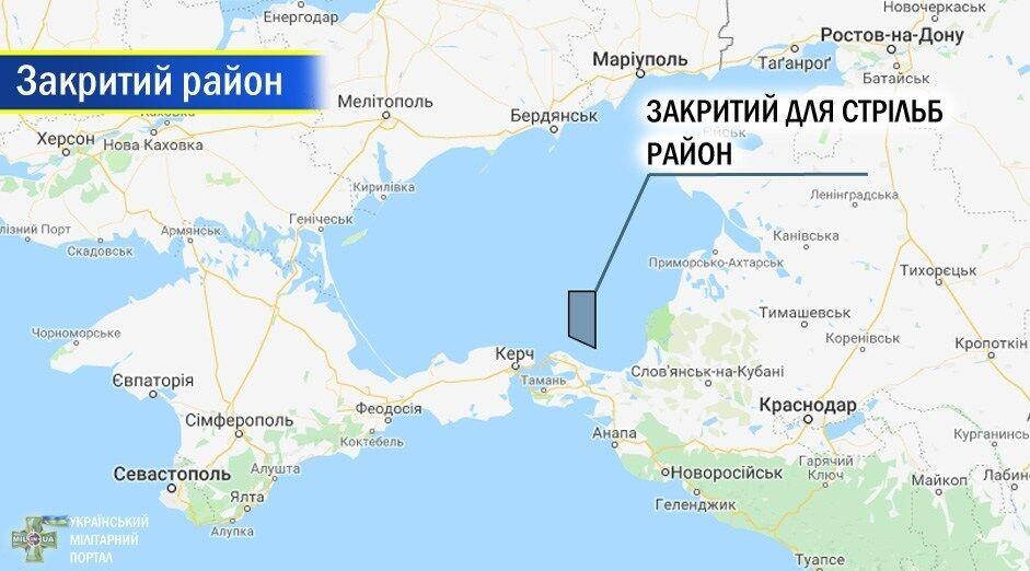 Закрытый район на карте