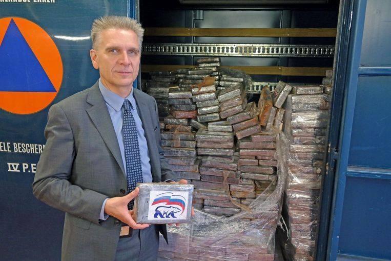 Картинки по запросу Кокаиновый картель Кремля 02 февраля 2019, 19:01