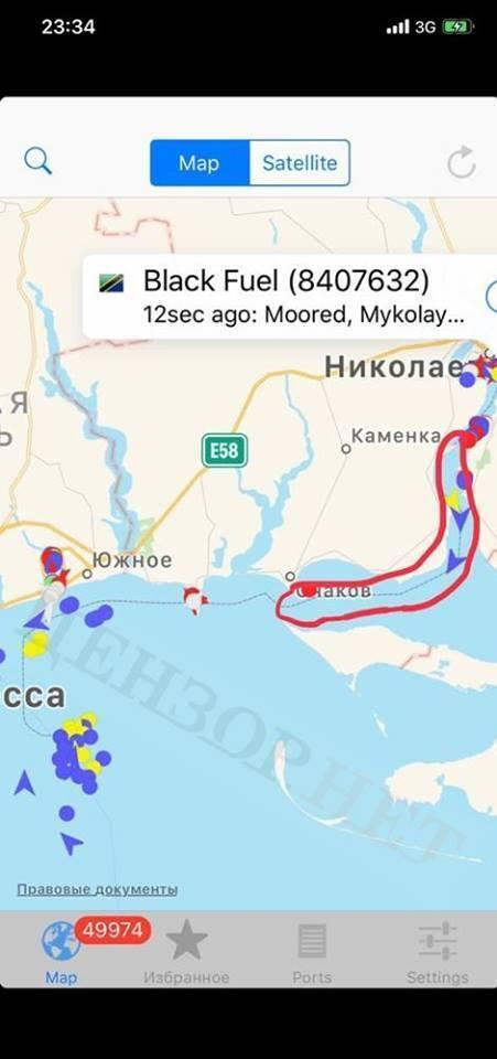 У Миколаєві затримали корабель із контрабандою