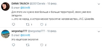 У мережі показали жахливий стан Криму