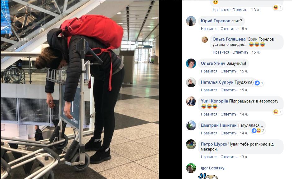 """Лучшую биатлонистку мира """"замучили"""" в аэропорту"""