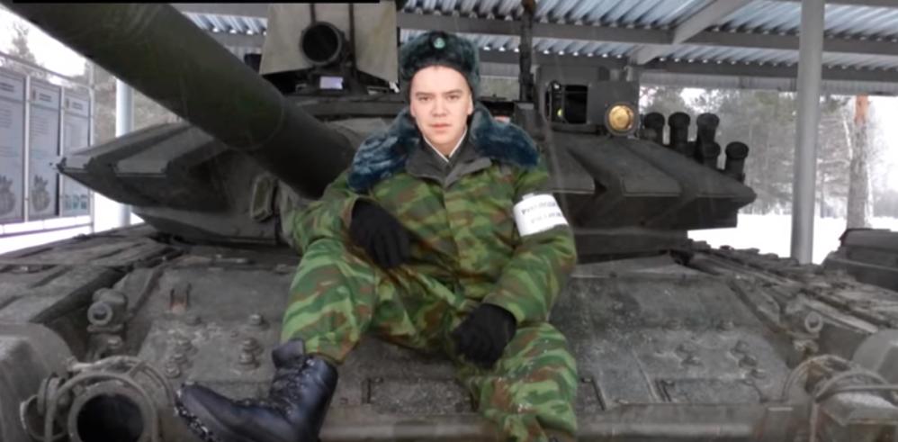 Загиблий російський танкіст Владислав Бараков