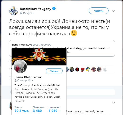 """""""Донецк — это Украина"""": Кафельников обломал """"лох*в из России"""""""