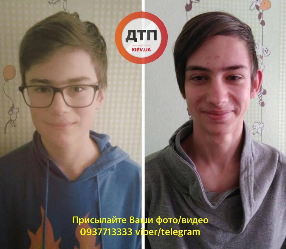 Денис Піскунов і Микита Рожков