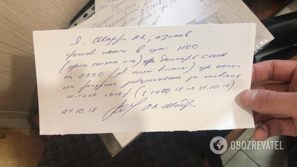 Люди Путіна і Жириновського хотіли втрутитися у вибори в Україні: подробиці