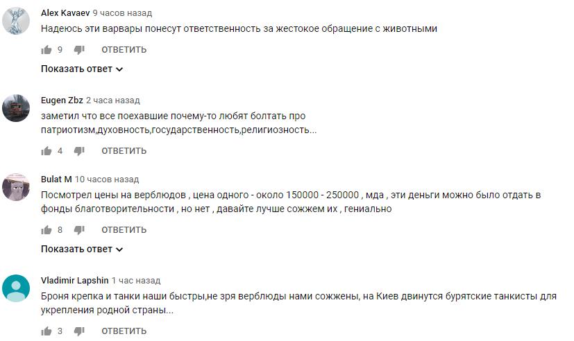 ''Верблюды не виноваты, сожгите Путина!'' Шаманы РФ ужаснули сеть кошмарным ритуалом. Видео 18+