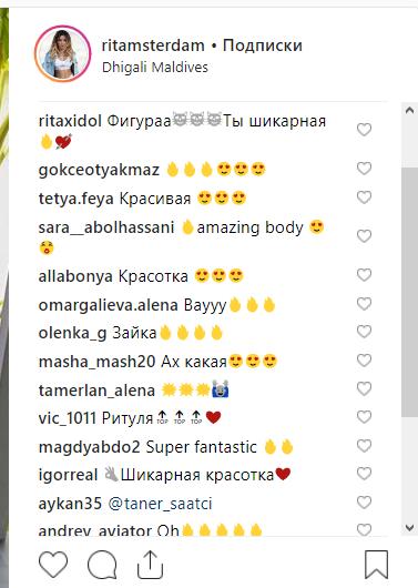 Жена Сергея Рыбалки покорила Instagram раздетым фото