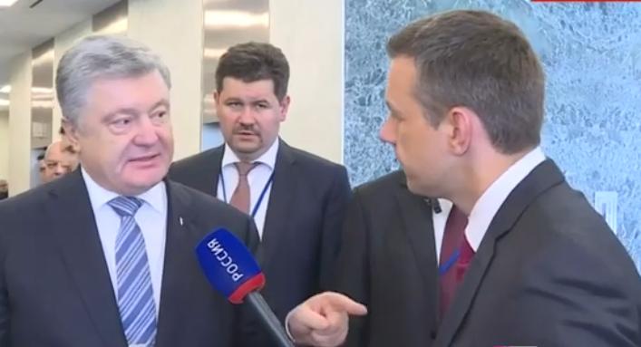 Петро Порошенко і російський пропагандист
