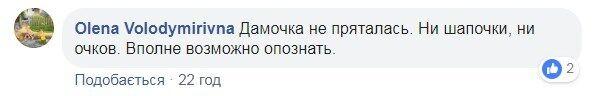 ''Дамочка не пряталась!'' В школе Киева неизвестная обокрала учеников