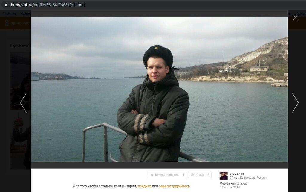 Учасники захоплення Криму