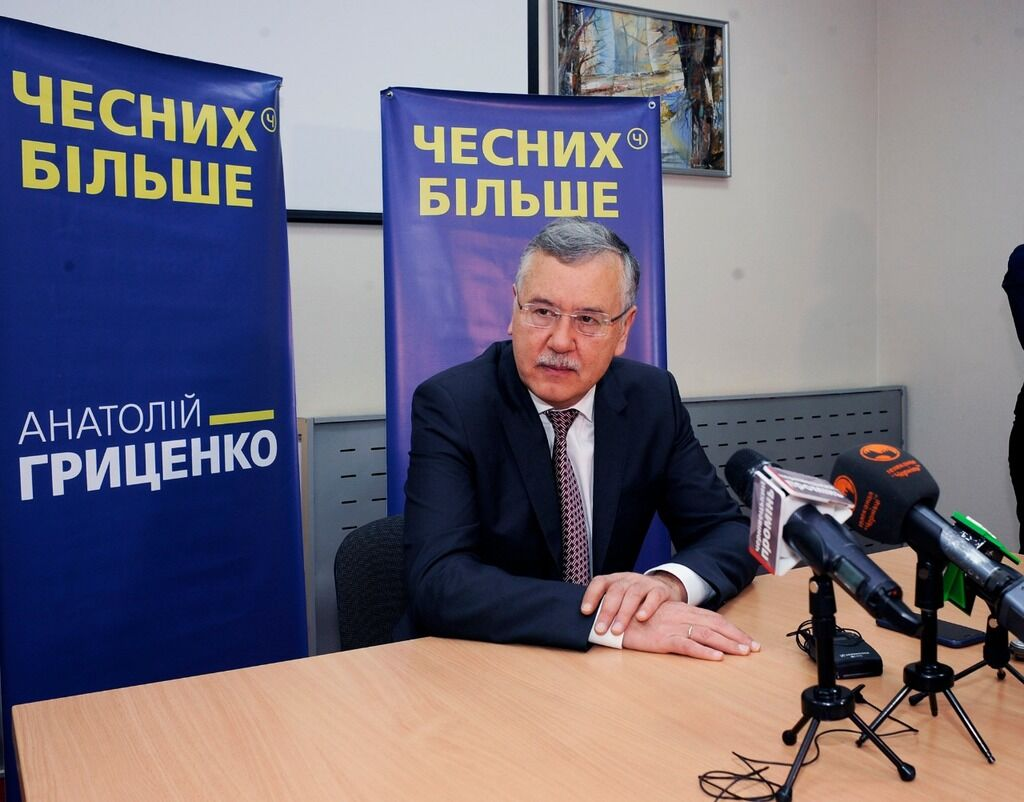 Гриценко рассказал, как получит двойную победу на выборах-2019