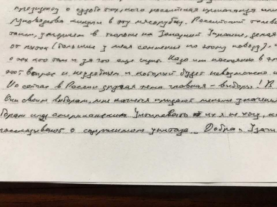 В'язні Кремля написали потужні листи з ізоляції