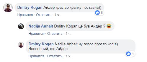 ''Предатели!'' Муждабаев потребовал выгнать ANNA MARIA с Нацотбора