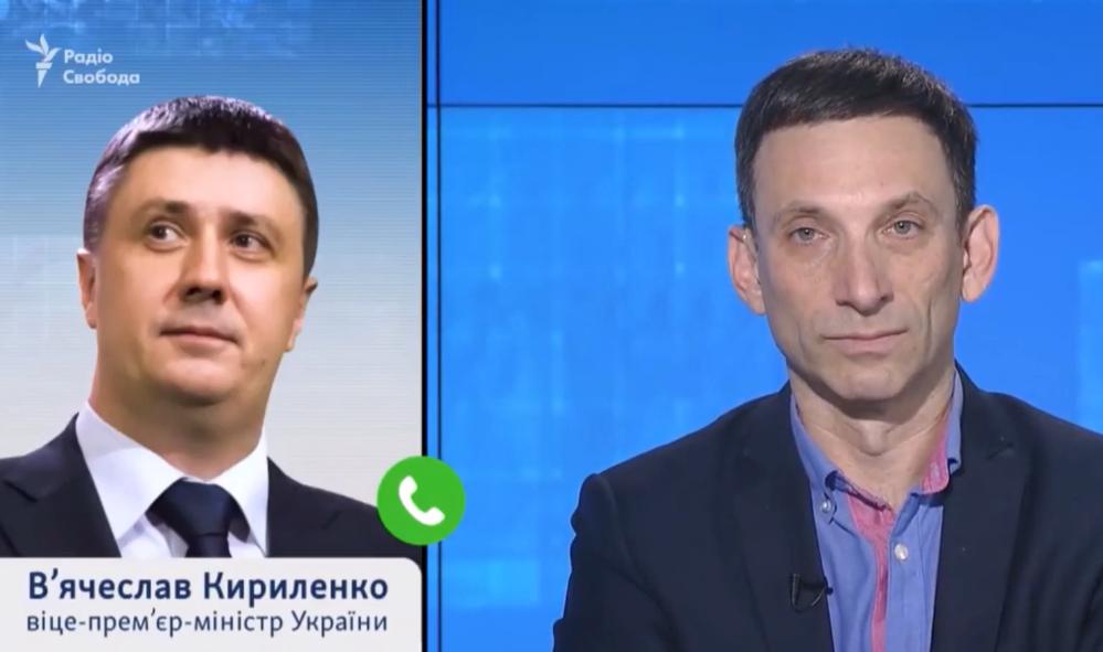 У Кабміні пояснили небезпеку гастролерів у РФ на Євробаченні