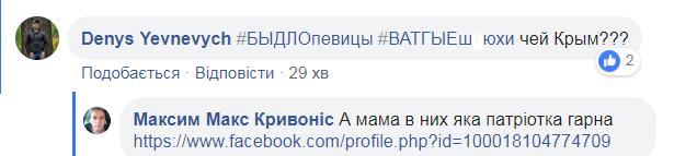 """''Две дешевые балалайки"""": в сети ажиотаж из-за скандала с украинскими претендентками на Евровидение"""
