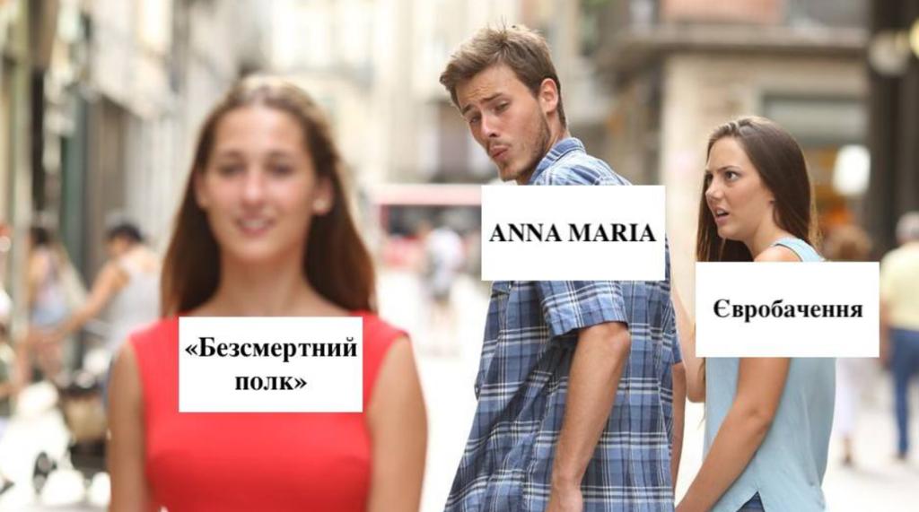 "''Дешевые балалайки"": реакция сети на скандал с ANNA MARIA"