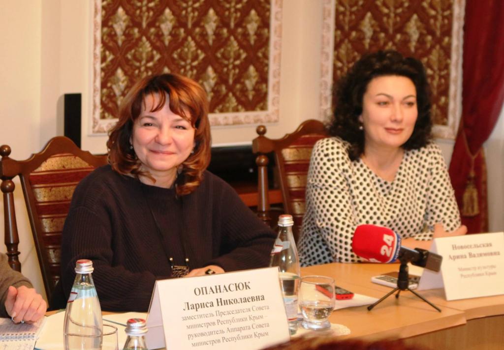 Нашлась информация о богатствах Анна-Мария в Крыму