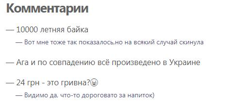 Комментарии пользователей форума