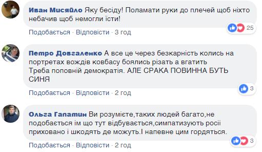 """Вандалы в Житомире устроили """"расправу"""" над защитником Украины"""