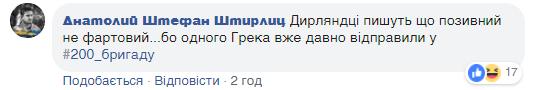 """Террористы """"ДНР"""" понесли крупные потери на Донбассе"""