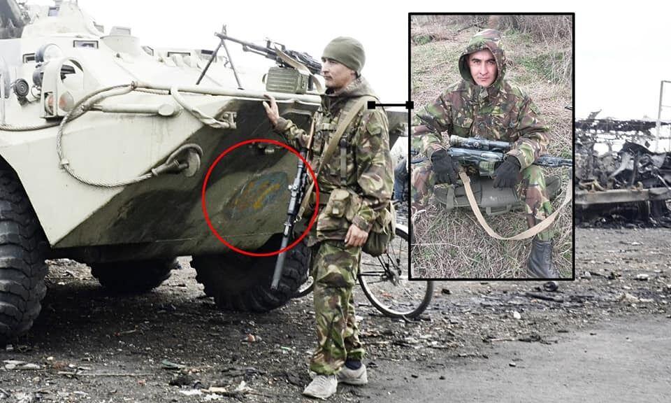Офіцер ЗСУ показав викривальне фото з Донбасу