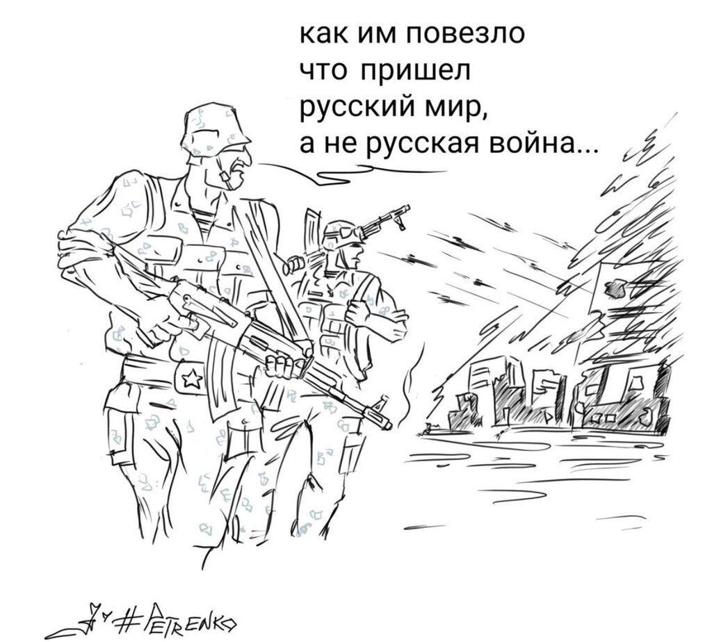 """""""Пришел русский мир"""": 23 февраля высмеяли карикатурой"""