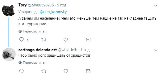"""Рашисти вбили Донбас"": у ""ДНР"" визнали катастрофу"