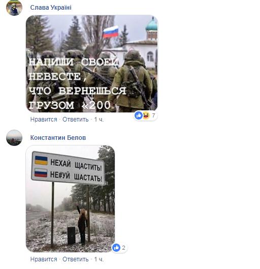 """""""Вінки поїхали на Росію"""": в ЗСУ показали вбитого окупанта"""