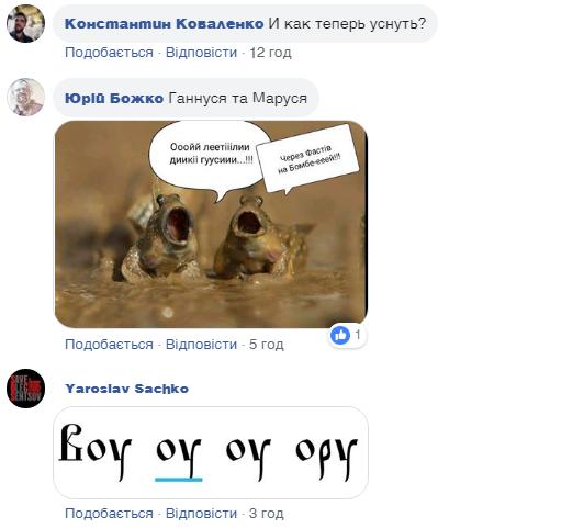 """Найдены """"двойники"""" опальных ANNA MARIA"""