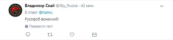 Серебряков жестко выступил против агрессии России