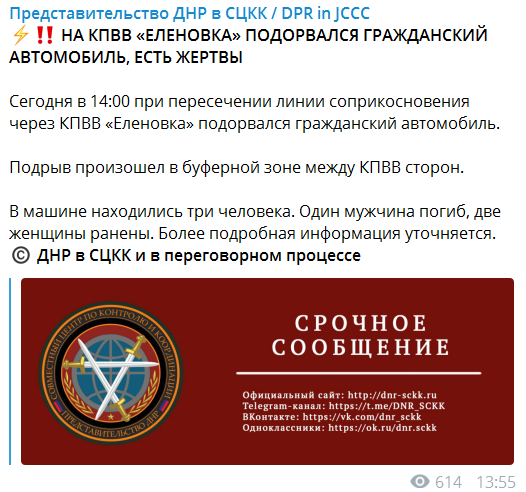 """""""Розкидало останки"""": на Донбасі підірвався автобус із мирними жителями"""