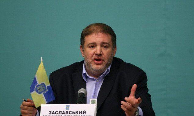 Заславський
