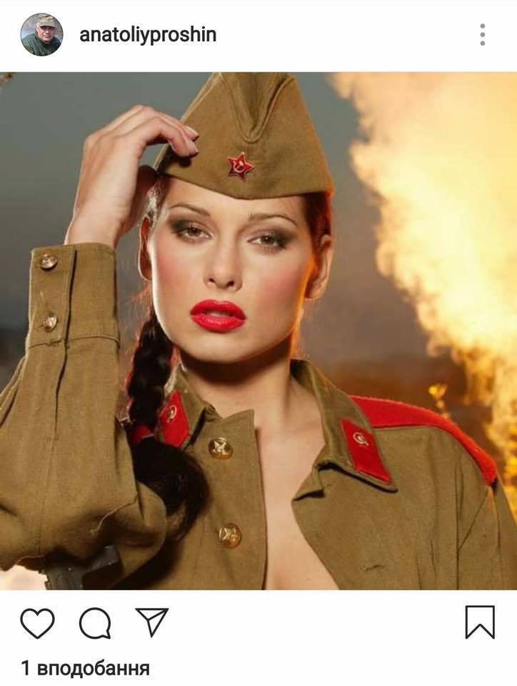 Сексуальна реклама ЗСУ викликала гнів українок