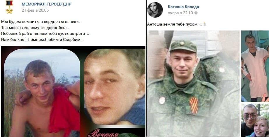 В ВСУ показали убитого террориста