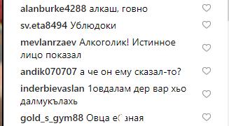 Ємельяненко зробив хамський вчинок