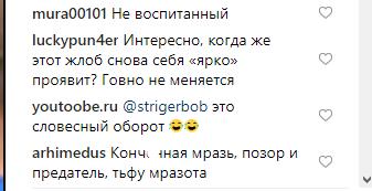 Емельяненко совершил хамский поступок