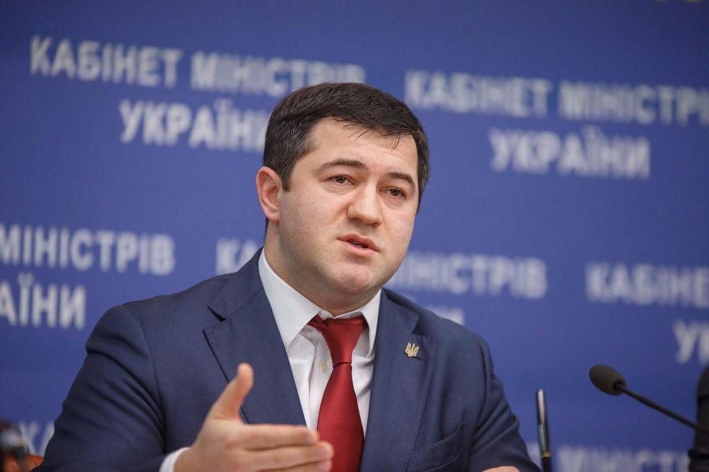 Насіров запропонував радикально реформувати Раду