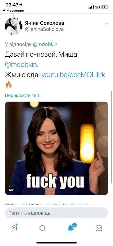 """""""Не путай х*р с пальцем, рогулиха"""": нардеп Добкин нахамил Соколовой, она ему четко ответила"""