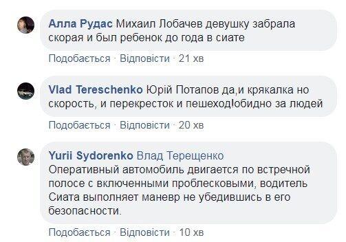 Врезались в магазин: под Киевом произошло ДТП с авто полиции