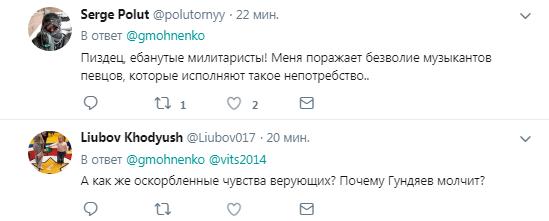 """""""Інакше заспівали б солдати НАТО!"""" У соборі Росії виконали пісню про ядерне бомбардування США. Відеофакт"""