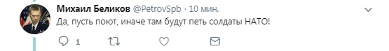 У соборі РФ заспівали про ядерне бомбардування США